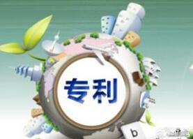 台州7家企业 上榜省发明专利授权量百强