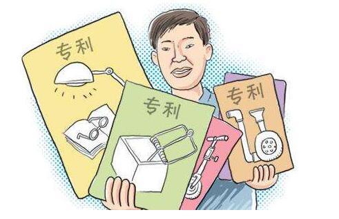 肇庆3项实用新型专利保温建材新专利获国家产权局授权