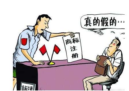 大庆破获一起假冒注册商标案 收缴假名酒百余箱
