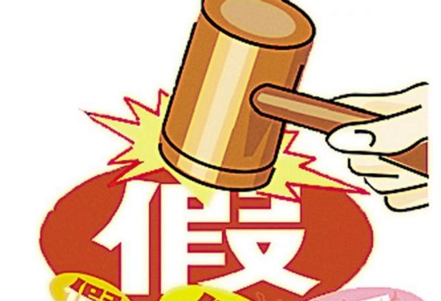 杭州85后女店主半年销售2000万仿冒奢侈品