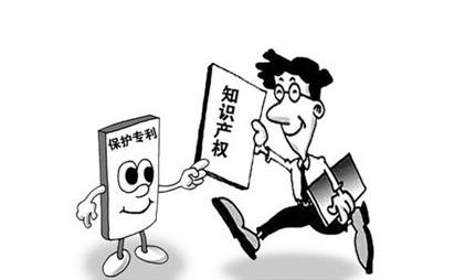 济南市举办海外专利申请策略维权论坛