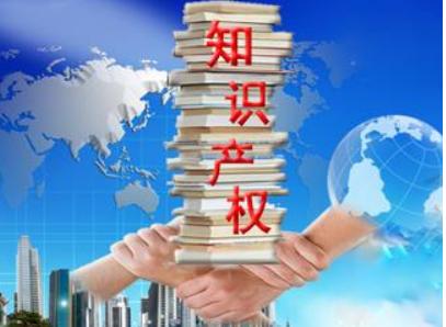 2016年济南最具影响力的十大知识产权纠纷案件