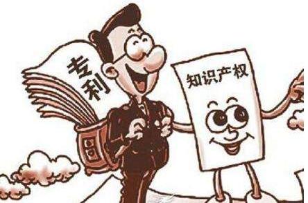 重庆专利申请收费标准