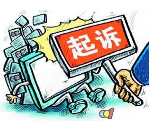 法国轩尼诗公司在中国打赢商标维权官司