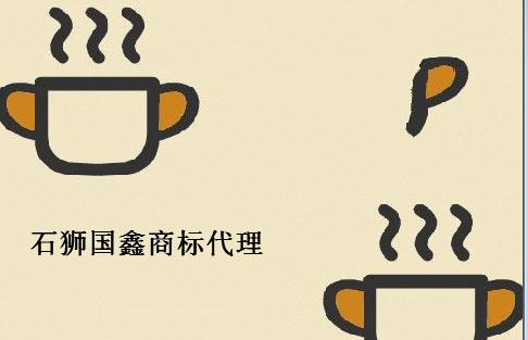 石狮国鑫商标代理有限公司
