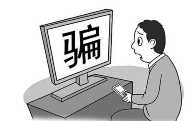 """东营一市民误入连环骗局 """"加急""""注册商标险被骗"""