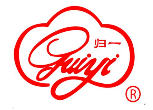 """""""归一"""",咱菏泽的第11件中国驰名商标"""