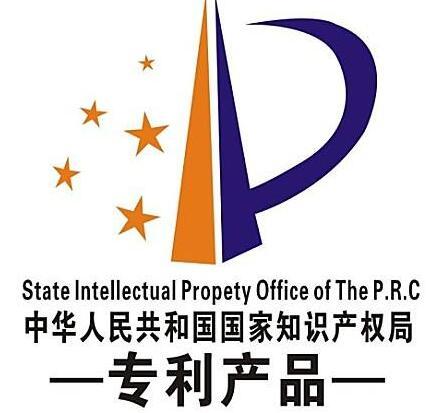 温州市特检院一科研成果获国家专利