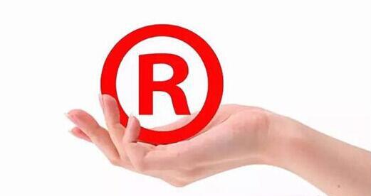温州商标注册量全省第一 将继续深入实施品牌战略