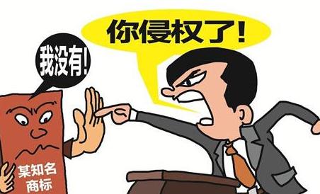 旅游名山引发企业商标权纷争