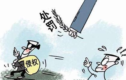 萍乡查处一起假冒商标案