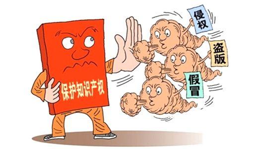 潮州枫溪警方查获一批假冒陶瓷杯及商标标识
