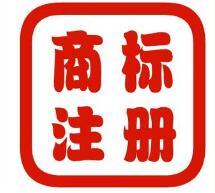 惠州市注冊商標達2.35萬件