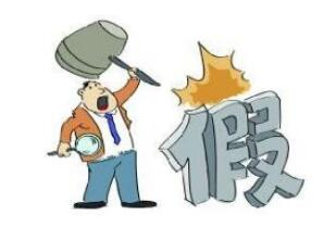 惠州工商查獲假冒殼牌潤滑油418公斤