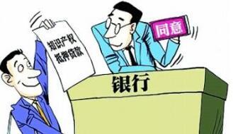 惠州將清查30家無專利代理資質機構