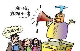 徐州警方破获特大跨国售假案 25名嫌疑人被判销售假冒注册商标的商品罪