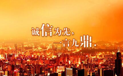 深圳商标事务所推荐:深圳市明城商标事务所有限公司