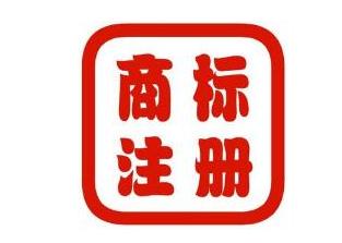 """菏泽电商行业首例商标注册成功!带有""""牡丹""""字样!"""