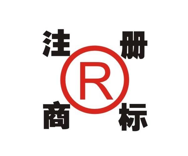 食品商标注册