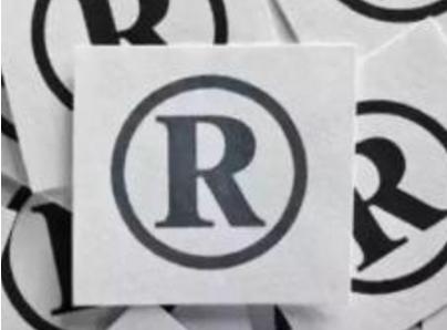 R商標的正確使用方式