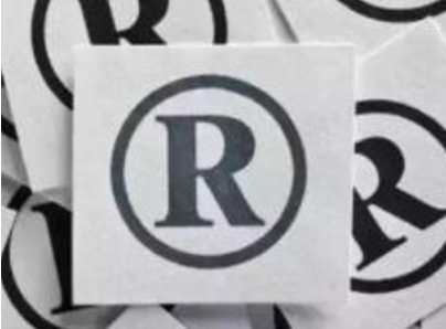 R商标的正确使用方式