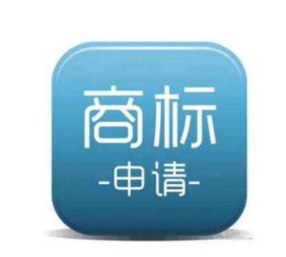 工商总局商标审查协作广州中心今日挂牌