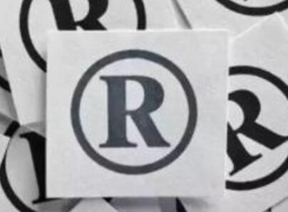苏州商标注册