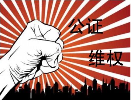 阿迪王商标判给阿迪 晋江系喜傍名人姚明等中枪