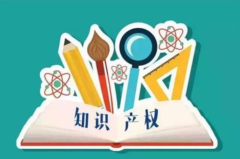 湖北文理学院获批省知识产权双创服务基地