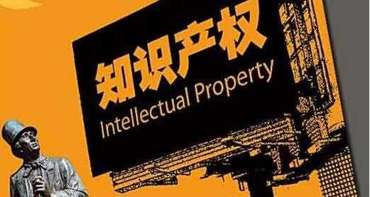 重庆专利产品2017年产值将超四千亿元