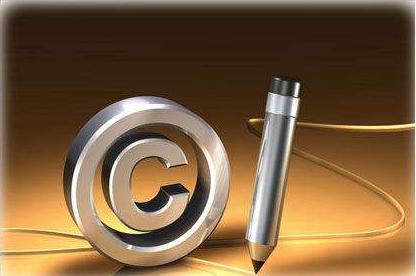 杭州市余杭区召开知识产权银企对接会及专利质押融资培训