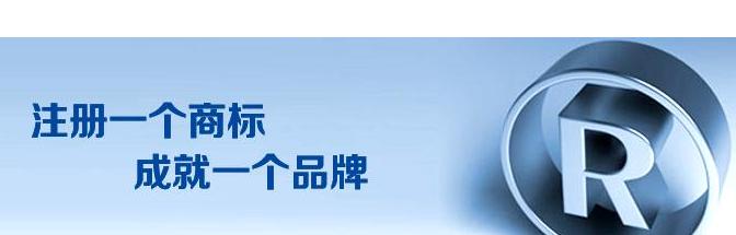 【喜讯】北京再添商标注册窗口 京北企业不用跑远路