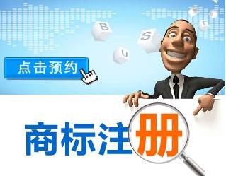 北京商标注册代理商标变更如何申请