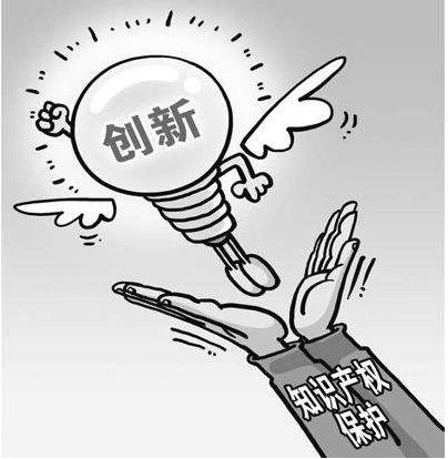 山东省高一学生售卖专利设置校园创新基金
