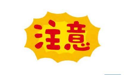 河北专利条例:博览会上发现专利侵权未制止受罚