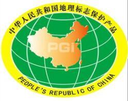 菏泽郓城县将申请10件地理标志证明商标