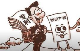 宁德专利申请受理同比增长9.85%,外观专利申请543件