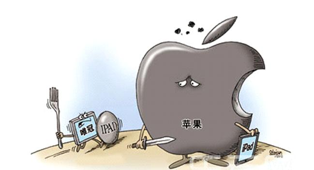 iPad商标案久拖未决 唯冠邀苹果律师论战