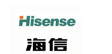 海信电器收购东芝 7.98亿买东芝电视子公司40年品牌授权