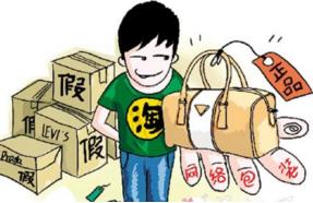 北京海淀查获假冒名牌毛衣68件 因涉嫌侵犯商标专用权已立案