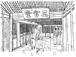 """冬至羊肉火 """"三官堂""""商标被抢注"""