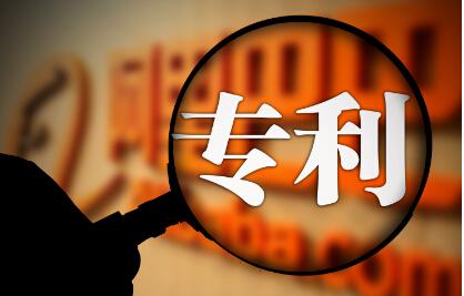 上海市每一万人口发明专利拥有量达40.2件