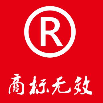 彩讯科技IPO20项商标被裁定无效 收入依赖中国移动系公司
