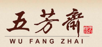 上海杏花楼侵权使用五芳斋商标 被判赔偿50万元 并登报消除影响