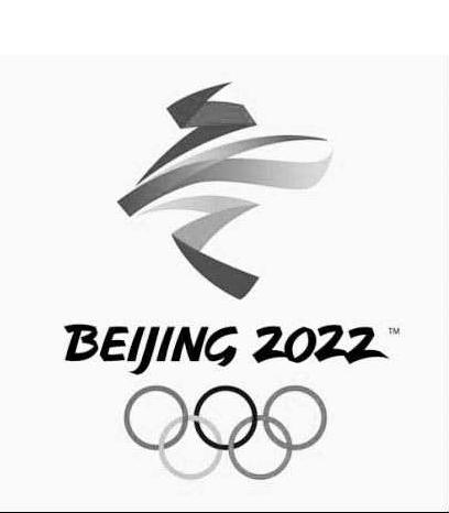 2022年北京冬奥会会徽的特殊标志保护