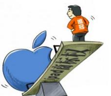 唯冠称苹果当年购买iPad商标存在欺诈