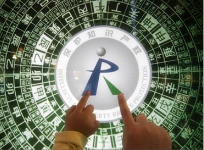浙江台州商标注册申请数持续增加,商标注册代办业务递增