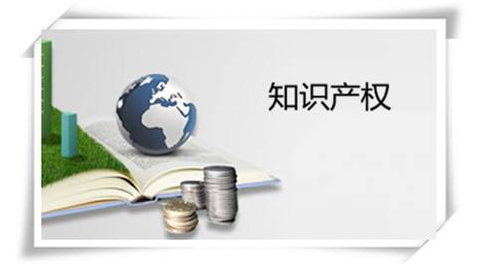 郑州市公布知识产权典型案例:富士康员工5个月改版9000余部手机