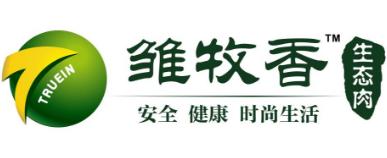"""雏鹰农牧旗下产品""""雏牧香""""被认定为河南省著名商标"""