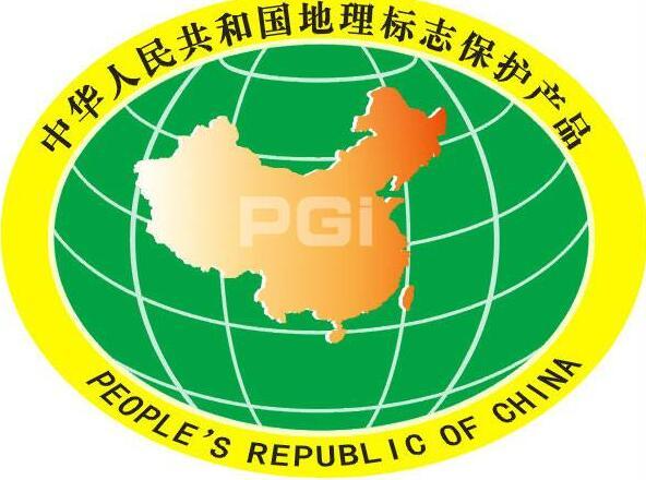 香格里拉特色系列农产品地理标志证明商标标识启动